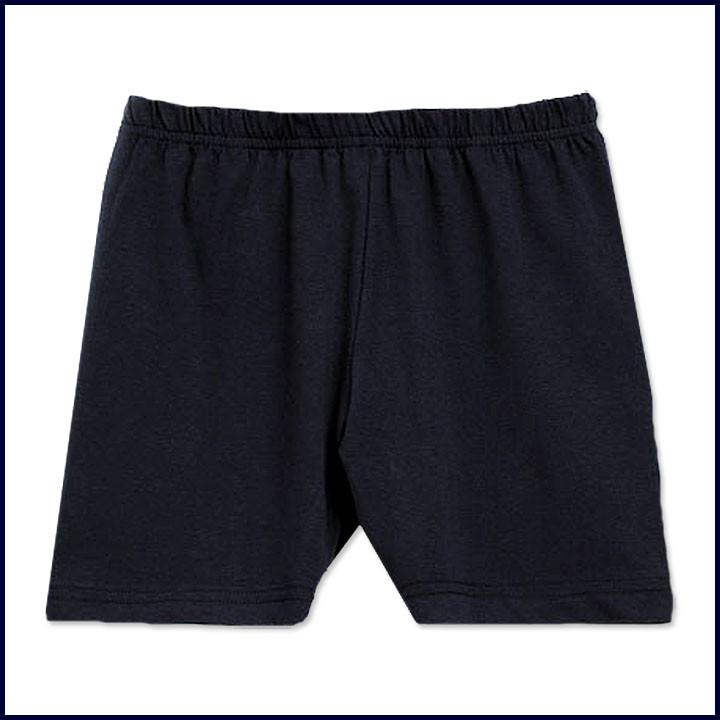 Bicycle Shorts