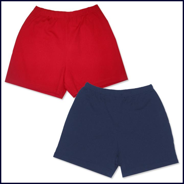 Girls Modesty school shorts